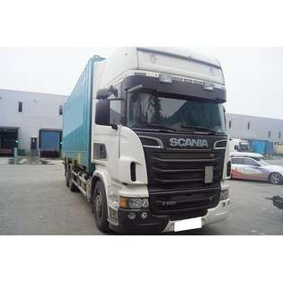 2012-scania-r560-4531-cover-image