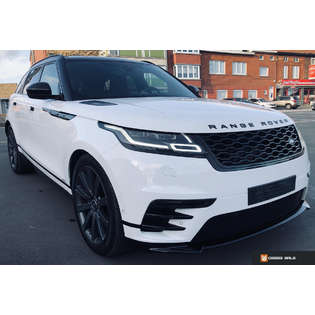 2017-land-rover-cover-image
