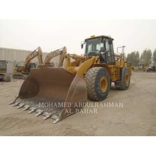 2014-caterpillar-966h-38000-cover-image