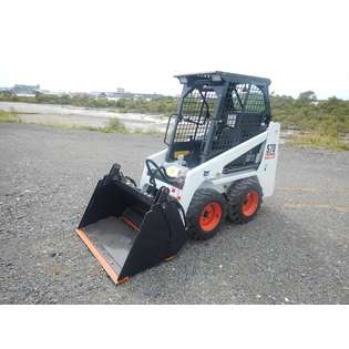 2019-bobcat-s70-122355-cover-image
