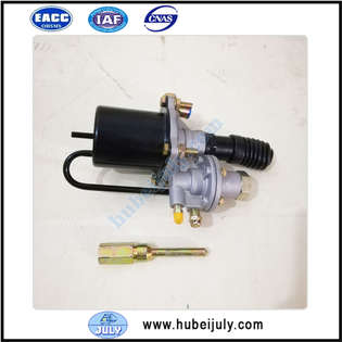 new-dongfeng-cummins-engine-parts-1607300c6qz_a-cover-image