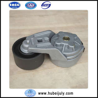 engine-parts-new-part-no-3914986-47427-cover-image