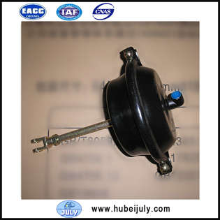 new-other-brake-3519zb1-010-cover-image
