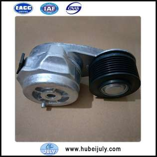 engine-parts-dcec-dongfeng-cummins-new-part-no-3976834-cover-image