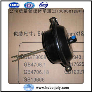 new-dongfeng-brake-3519zb1-010-cover-image