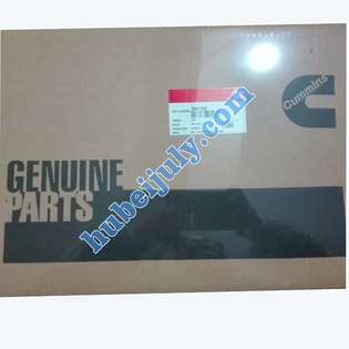 new-cummins-gasket-45711-cover-image