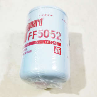 new-other-fuel-filter-ff42000-cover-image