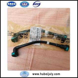 new-dcec-cummins-outlet-pipe-for-air-compressor-3287408-cover-image