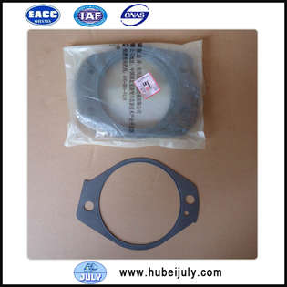 new-dcec-dongfeng-cummins-gasket-3940245-cover-image