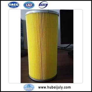 new-cummins-fuel-filter-ff5714-cover-image