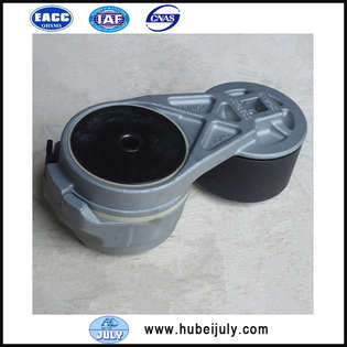 engine-parts-new-part-no-5287020-cover-image