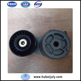 engine-parts-new-part-no-5287021-cover-image