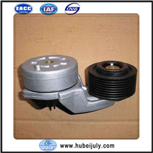 engine-parts-new-part-no-3936213-47366-cover-image