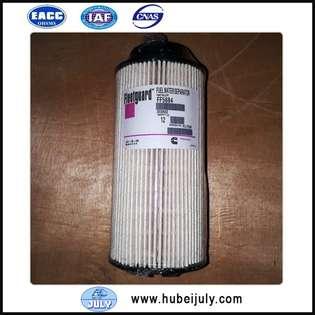 new-fleetguard-fuel-filter-ff5684-cover-image
