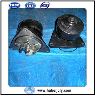 new-dcec-water-pump-3973114-cover-image