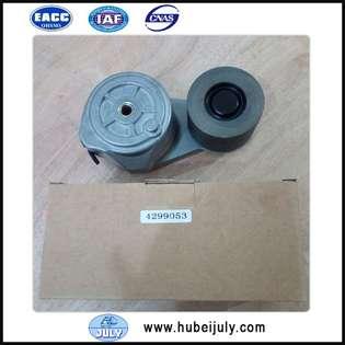 engine-parts-cummins-new-part-no-4299053-2871294-cover-image