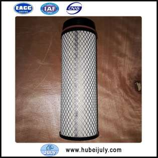 air-filters-yutong-new-part-no-4574556159-cover-image