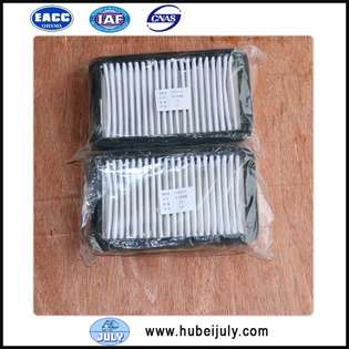 new-dfsk-air-filters-1109220-01-cover-image