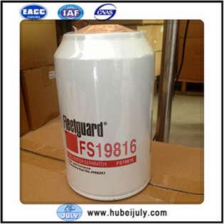 new-fleetguard-fuel-filter-fs19816-cover-image