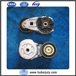engine-parts-new-part-no-3936213-cover-image