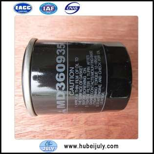 new-other-oil-filters-10149617-00-cover-image