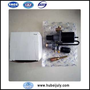 new-dcec-dongfeng-cummins-engine-parts-1608n-001-cover-image