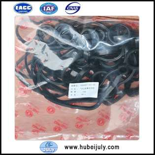 new-dfsk-gasket-1000501-e01-00-cover-image