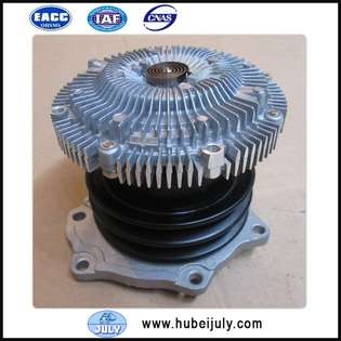 new-other-water-pump-210106t703-cover-image