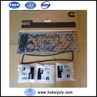 new-dcec-dongfeng-cummins-gasket-3802376-cover-image