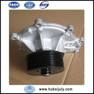 new-foton-water-pump-5333035-cover-image