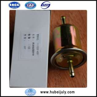 new-dongfeng-fuel-filter-1117020-vc01-cover-image