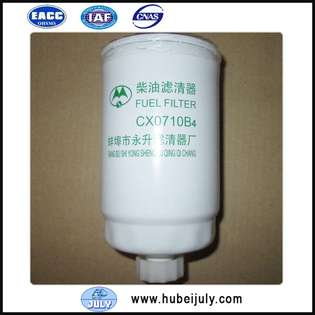 new-other-fuel-filter-cx0710b4-cover-image