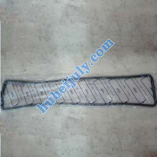 new-dongfeng-cummins-gasket-3928832-cover-image