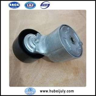 engine-parts-cummins-new-part-no-5262500-cover-image
