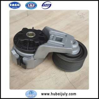engine-parts-dcec-dongfeng-cummins-new-part-no-3976831-cover-image