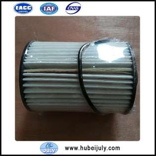 new-other-fuel-filter-fs19925-cover-image