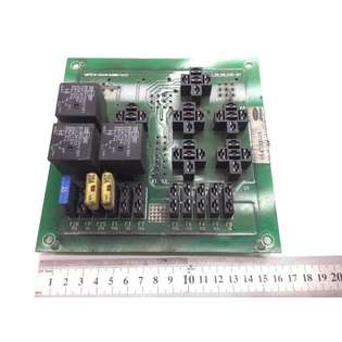 electronics-carrier-used-436994-cover-image