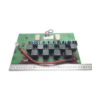 electronics-carrier-used-436988-cover-image
