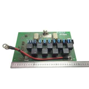 electronics-carrier-used-436987-cover-image
