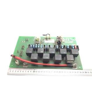 electronics-carrier-used-436989-cover-image