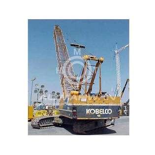 1995-kobelco-7045-cover-image