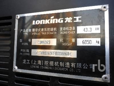 2015-lonking-cdm6065-391371-18779697