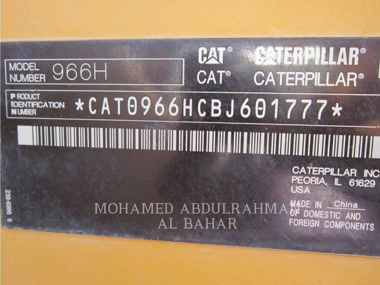 2016-caterpillar-966h-212896