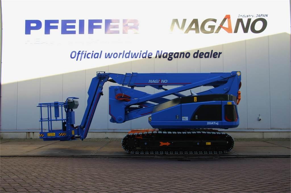 2020-nagano-20atuj-15840-260003
