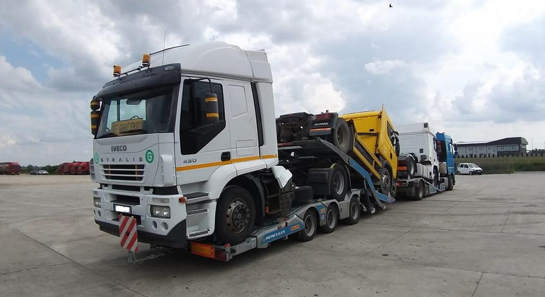 Britannia Export Consultants now selling on PlantAndEquipment.com