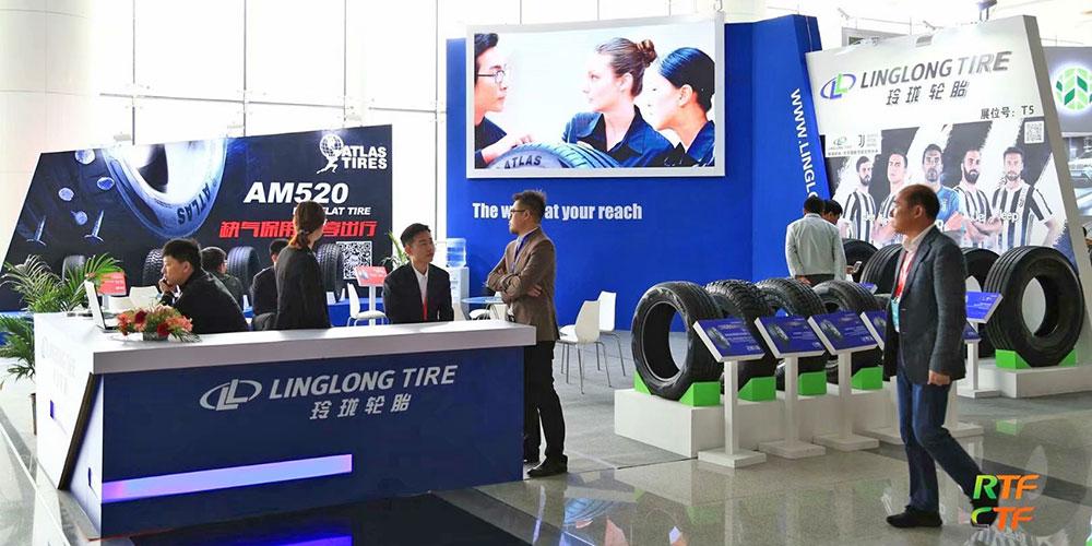 china-international-tire-and-wheel-fair-banner