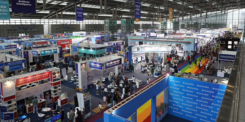 baoan-industry-development-expo-2019-banner