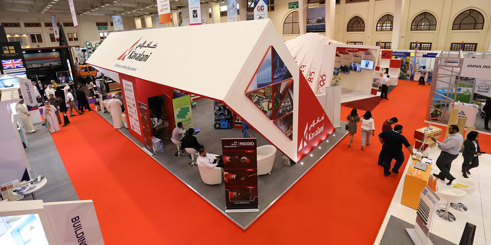 gulf-construction-expo-banner