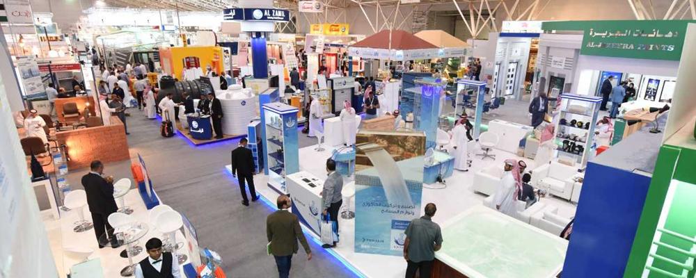 saudi-build-banner