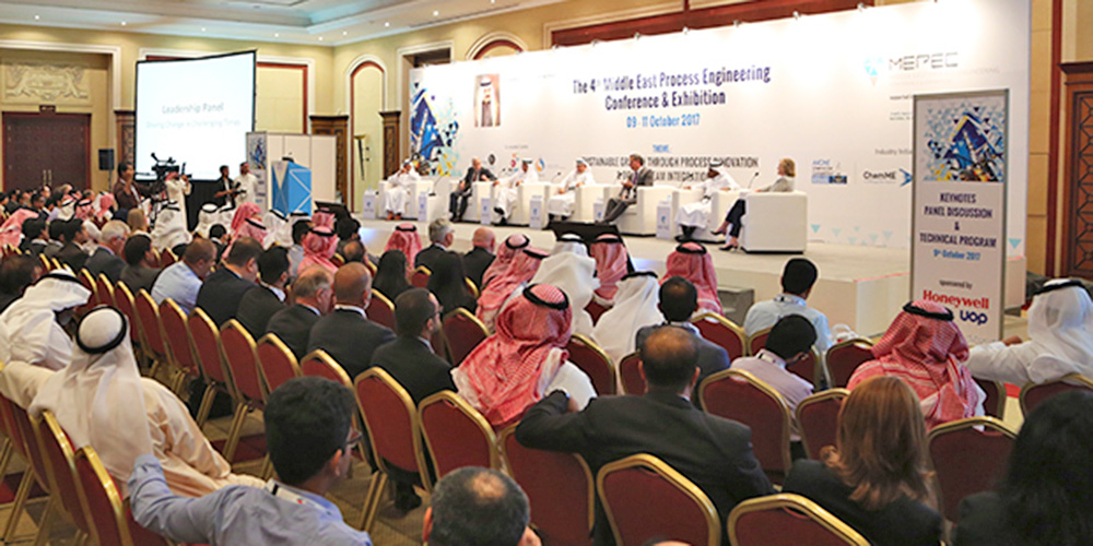 middle-east-process-engineering-conference-exhibition-14-10-2019-banner